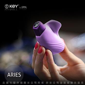 【美國KEY】 Aries 艾麗斯 5頻震動指環-紫