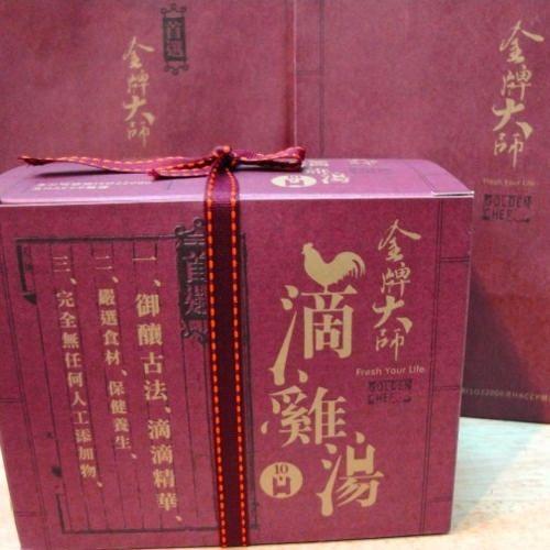 【金牌大師】滴雞精(10包/盒)X1盒+冰糖紅棗銀耳湯10包