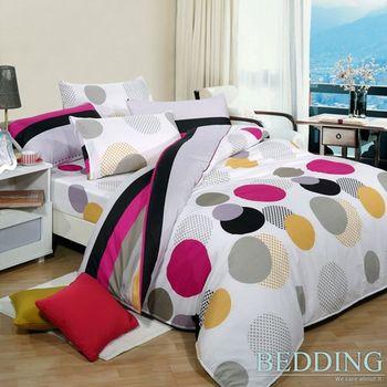 【BEDDING】香水精梳棉加大四件式兩用被床包組