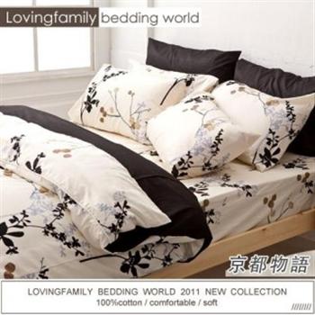 【樂芙】京都物語精梳棉雙人四件式床包被套組