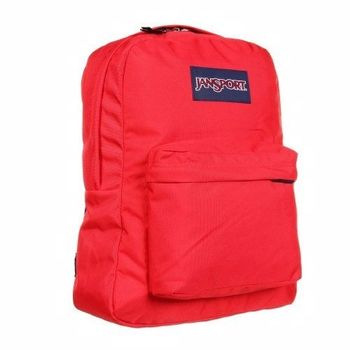 JanSport 2014時尚方邊簡緻探險紅色後背包