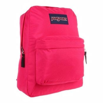 JanSport 2014時尚方邊簡緻桃紅色後背包