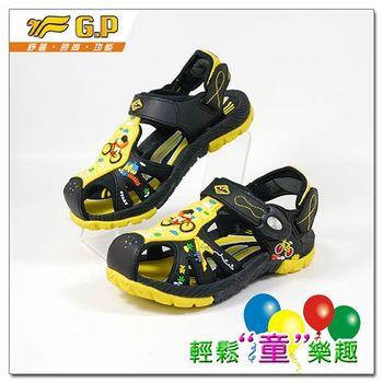 [GP]快樂童鞋-多功能護趾涼鞋-G9158B-33(黃色)