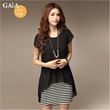 【GAIA】韓版修身顯瘦條紋兩件式洋裝