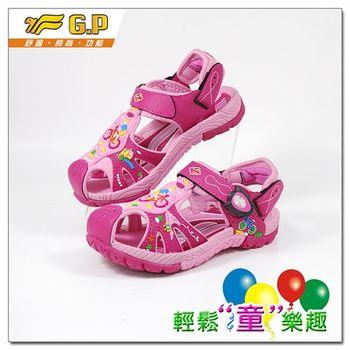[GP]童鞋-多功能護趾涼鞋-G9158B-45(桃紅色)共四色