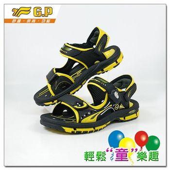 [GP]快樂童鞋-多功能涼鞋-G9181B-33(黃色)共三色