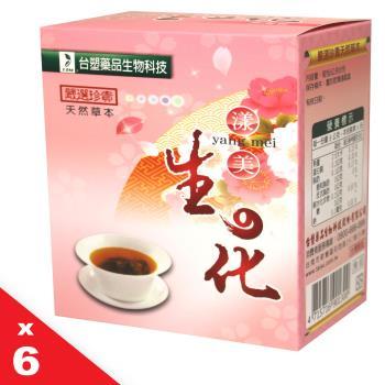 台塑生技 漾美生化飲養生茶包6盒組
