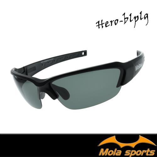 【MOLA SPORTS 摩拉】偏光運動太陽眼鏡  超輕量 自行車 跑步 Hero-blplg