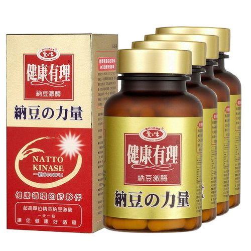 【愛之味生技】納豆激脢保健膠囊x4瓶(60粒/瓶)
