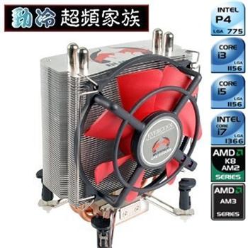 EVERCOOL勁冷超頻家族 鬥牛士 CPU散熱器