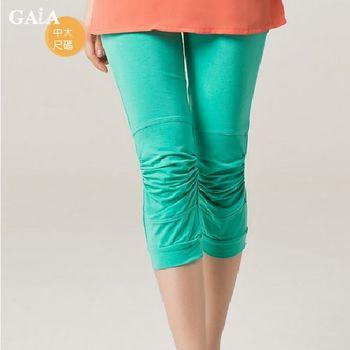 【GAIA】修身顯瘦內搭七分褲
