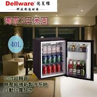 ~Dellware~密閉吸收式40L無聲客房冰箱DW ^#45 40