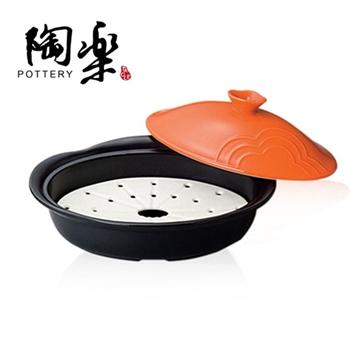 日本陶樂橢圓陶鍋
