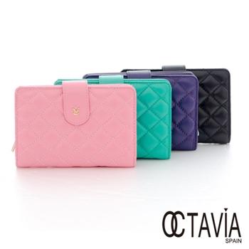 【Octavia 8 真皮】大菱格二折壓扣短夾 -4色