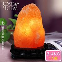 ~瑰麗寶~ 玫瑰寶石鹽晶燈3~4kg~1入