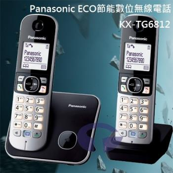 【Panasonic】DECT數位無線電話 KX-TG6812 (鈦金黑)