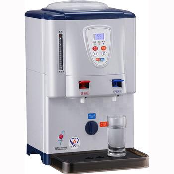 【東龍】6.7L溫度顯示溫熱開飲機TE-1111