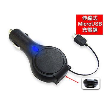 通海 L2MB-BK Micro USB 智慧型車充 2.1A輸出