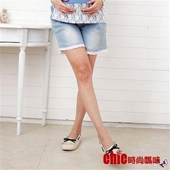 【時尚媽咪】淺色拼接蕾絲波浪褲管短褲DO-5103
