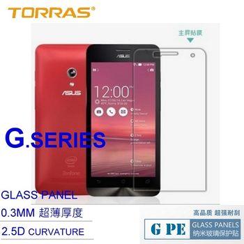 Asus Zenfone5鋼化玻璃膜G PE系列9H奈米防爆玻璃貼