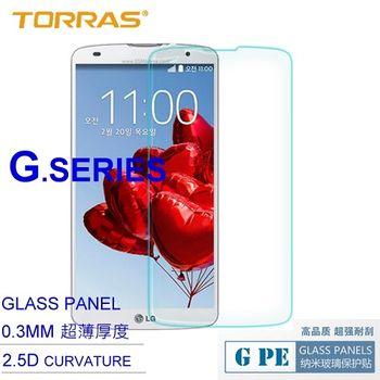 LG G Pro 2 D838 G PE系列9H鋼化奈米防爆玻璃貼