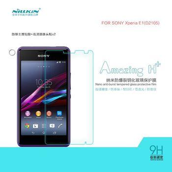 Sony Xperia E1 D2005奈米防爆裂鋼化玻璃保護膜