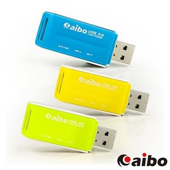 aibo Y013 精緻多彩多合一記憶卡讀卡機