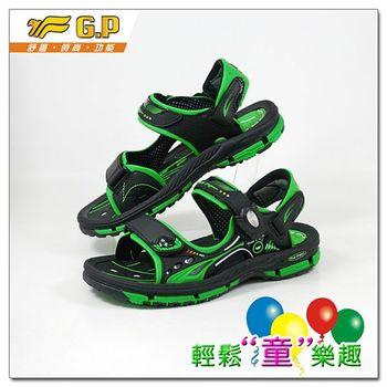 [GP]快樂童鞋-多功能涼鞋-G9181B-60(綠色)共有三色