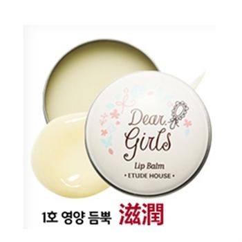 ETUDE HOUSE 少女時代 鮮果香甜護唇膏9g(滋潤)
