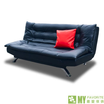 【最愛傢俱】菲力兩用三人座皮沙發/沙發床-高質感系列