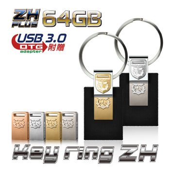 TOPMORE Keyring 64GB ZH Plus隨身碟