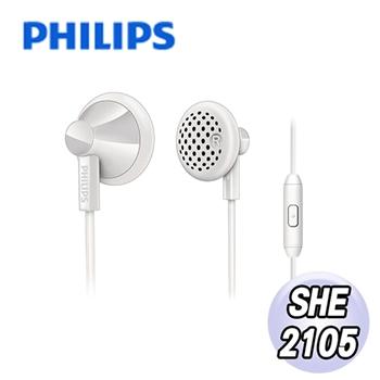 PHILIPS SHE2105WT 手機專用 耳塞式耳機(經典白)