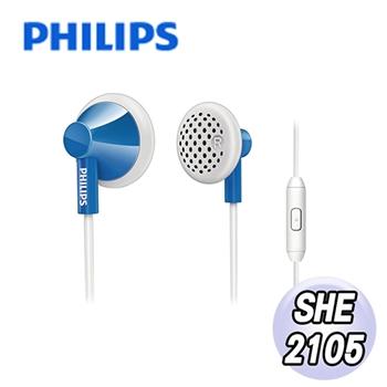 PHILIPS SHE2105BL 手機專用 耳塞式耳機(天空藍)