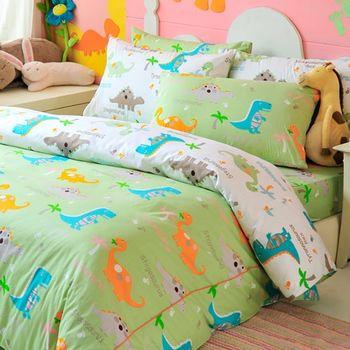 【Fancy Belle】恐龍世界 綠加大四件式舖棉兩用被床包組
