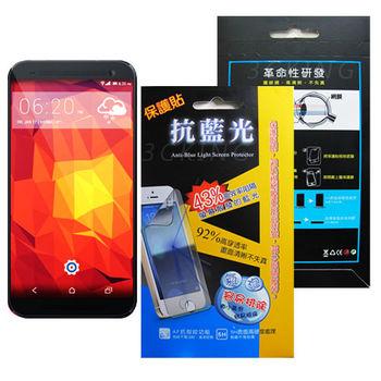 MIT HTC One M8 802S 43%抗藍光保護貼膜