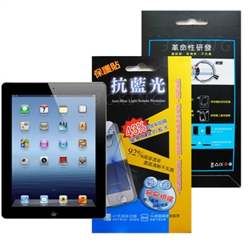 MIT Apple iPad2/i Pad4 43%抗藍光保護貼膜