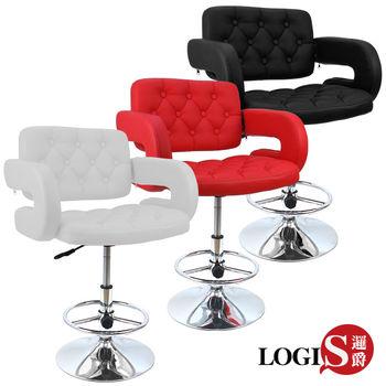 【LOGIS】狄尼洛美容低吧椅/吧檯椅/皮椅LOG-228DX