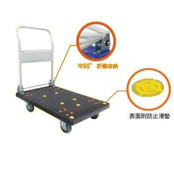 【COLOR】OA塑鋼折疊手推車-S(200公斤)