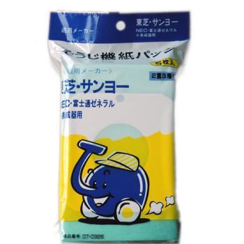 東芝、NEC、富士通用吸塵器專用抗菌集塵袋(吸塵袋)