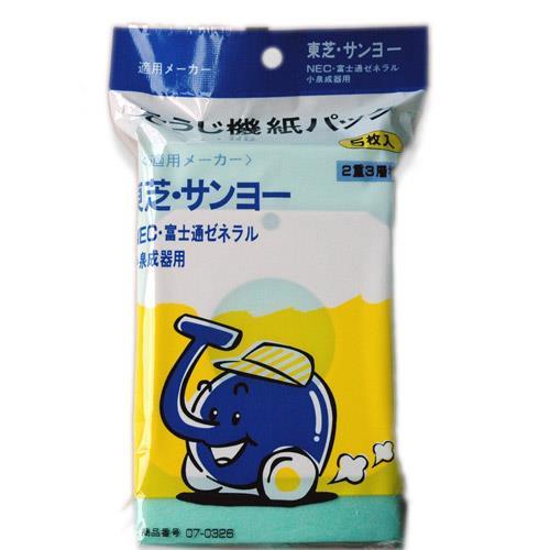 吸塵器專用抗菌集塵袋吸塵袋
