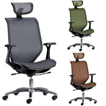 【COLOR】力士限定鋁合金透氣主管椅(雙氣壓/全網)