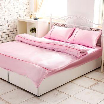【FOCA】漾彩微漾粉 絲緞加大四件式薄被套床包組《送保潔墊》