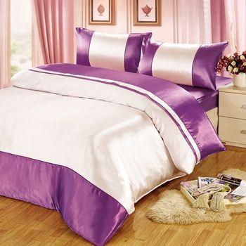 【FOCA】華麗紫銀絲緞雙人四件式薄被套床包組《送保潔墊》