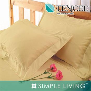 SIMPLE LIVING 600織紗天絲素色加大床包組-雙人 金