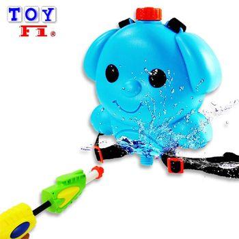 【Toy F1】最夯的戲水用品 可愛造型背包水槍