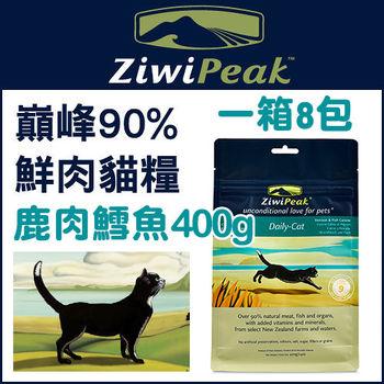 ZiwiPeak巔峰 90%鮮肉貓糧 鹿鱈 400g(一箱8包)