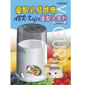 【愛樂美】樂活人生優酪乳發酵機CS037