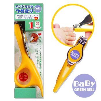 GREEN BELL寶寶環扣式指甲刀