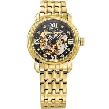 【BOSSWAY】金雕之美鏤空機械鑽錶(2色任選/42mm)