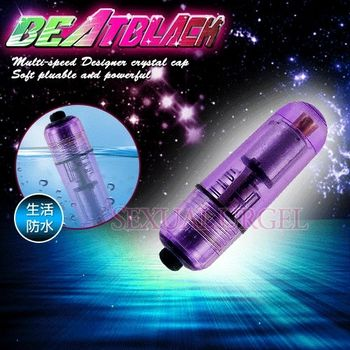 【SEX TOYS】炫彩跳跳糖-超質感防水強力跳蛋(神秘紫)